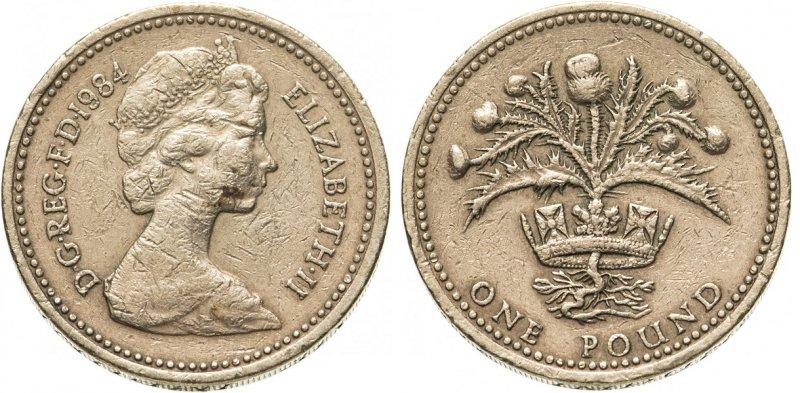 1 фунт (1984)