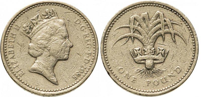 1 фунт (1985)