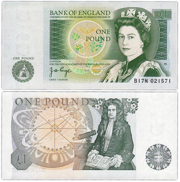 1 фунт (1978-1980)