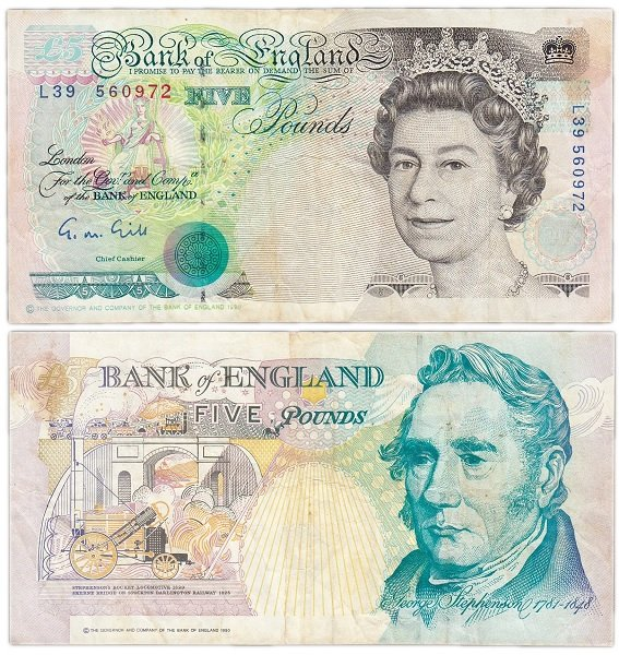 5 фунтов (1990)