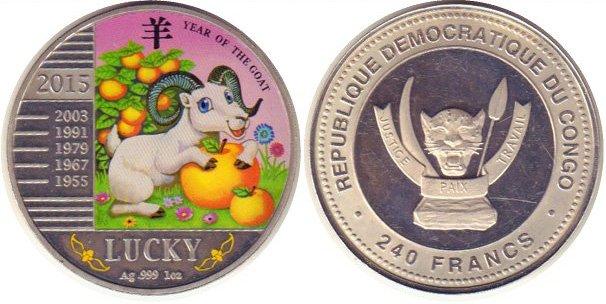 Памятная монета Демократической Республики Конго