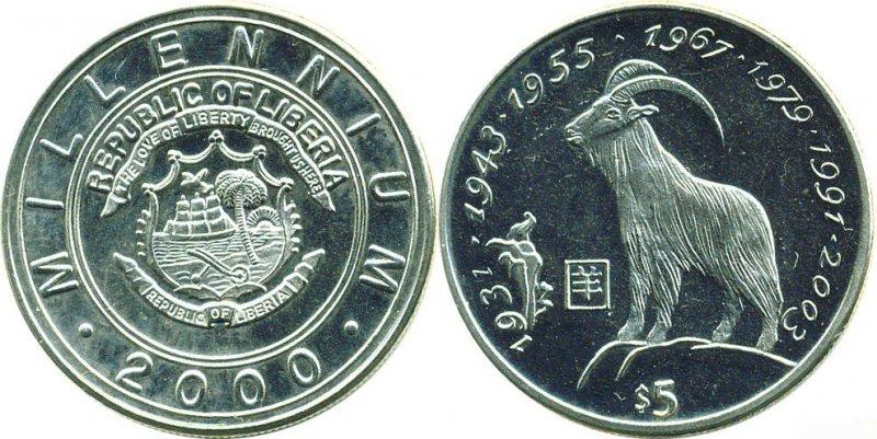 5 долларов Либерии 2000 года