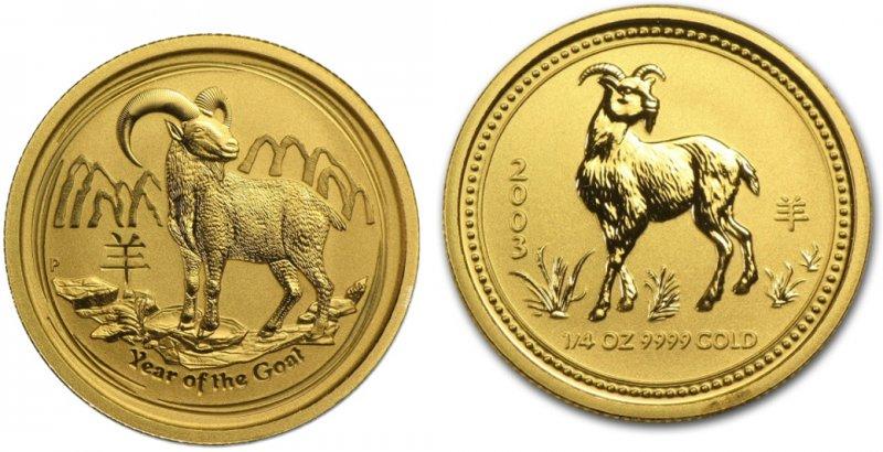 Реверсы золотых монет Австралии