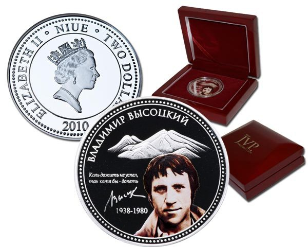 30 лет со дня смерти Высоцкого. 2 новозеландских доллара, Ниуэ, 2010 год