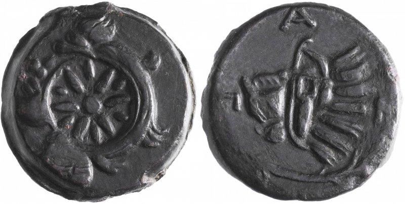 Тетрахалк Перисада II (284-245)