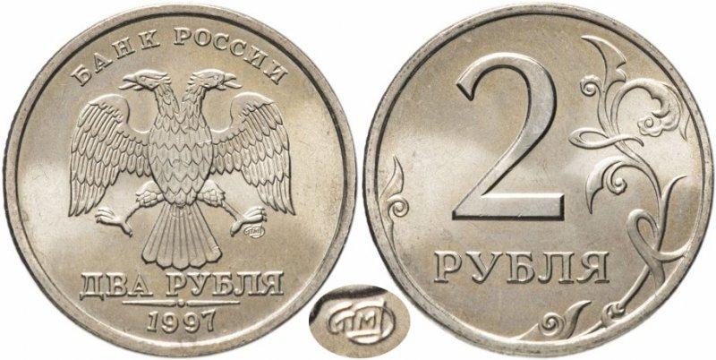 Экземпляр Санкт-Петербургского монетного двора