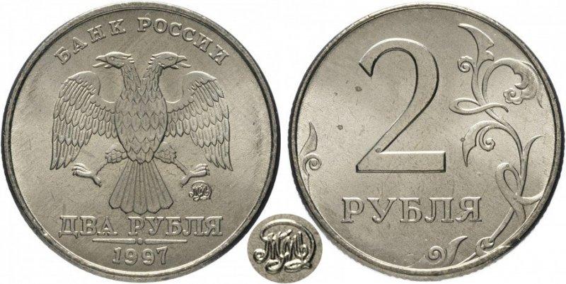 Экземпляр Московского монетного двора