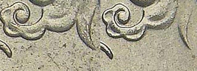 Лист массивный (слева) или нет (справа)