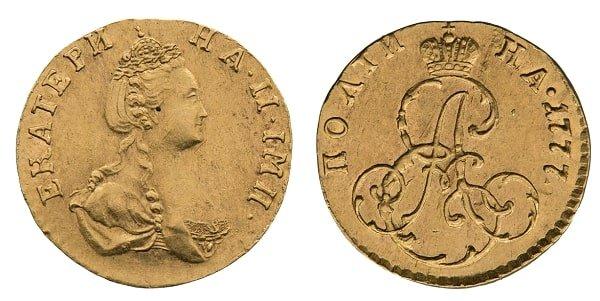 Золотая полтина 1777 года