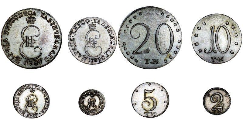 Серия таврических монет, проданная в 2017 году за 27 млн рублей