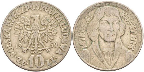 10 злотых «Николай Коперник», Польша, 1959 год