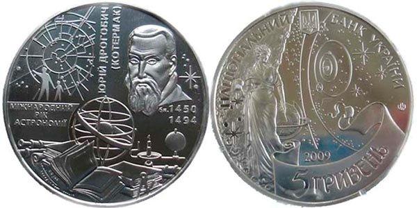 5 гривен «Юрий Дрогобыч (Котермак)», Украина, 2009 год