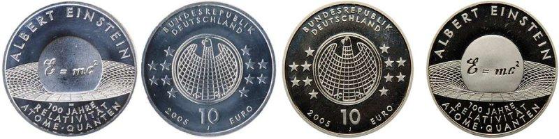 10 евро «Альберт Эйнштейн. 100 лет теории относительности», Германия, 2005 год (два варианта исполнения: обычный и «пруф»)