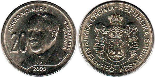 20 динаров «Астрофизик Милутин Миланкович», Сербия, 2009 год