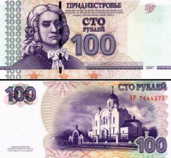 100 рублей образца 2007 года. Портрет князя Дмитрия Кантемира. ПМР