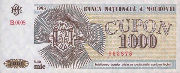 Билет в 1000 купонов. Республика Молдова. 1993 год