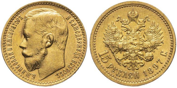 15 рублей  (буквы ОСС)
