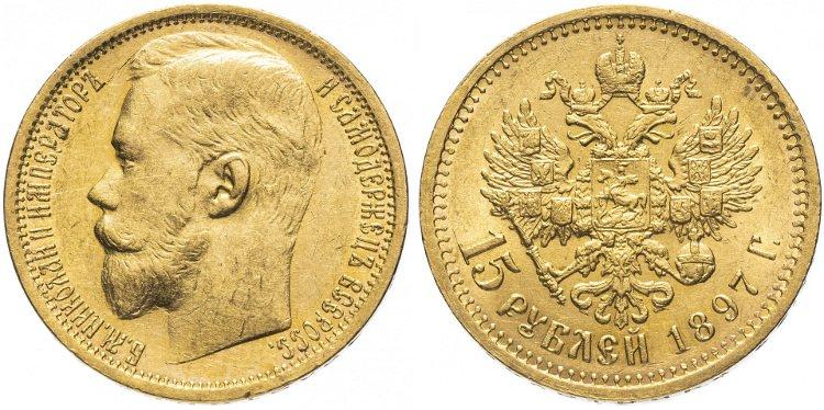 15 рублей (буквы СС)