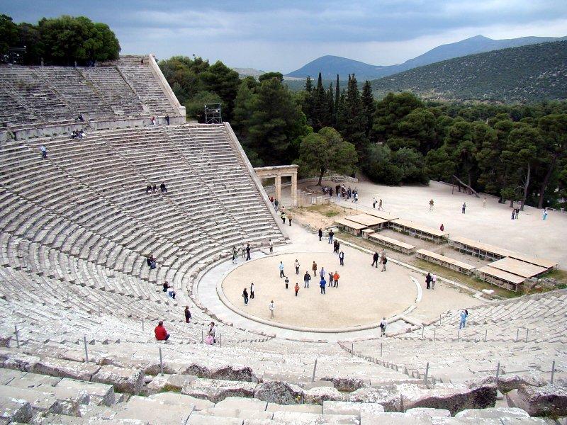 Театр в Эпидавре, современное состояние