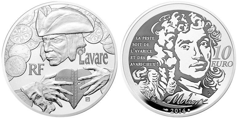 10 евро 2014 года «Гарпагон», Франция