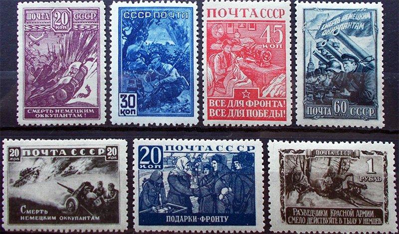Серия марок СССР, 1942 год