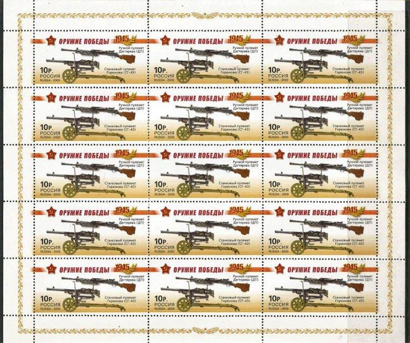 Лист почтовых марок