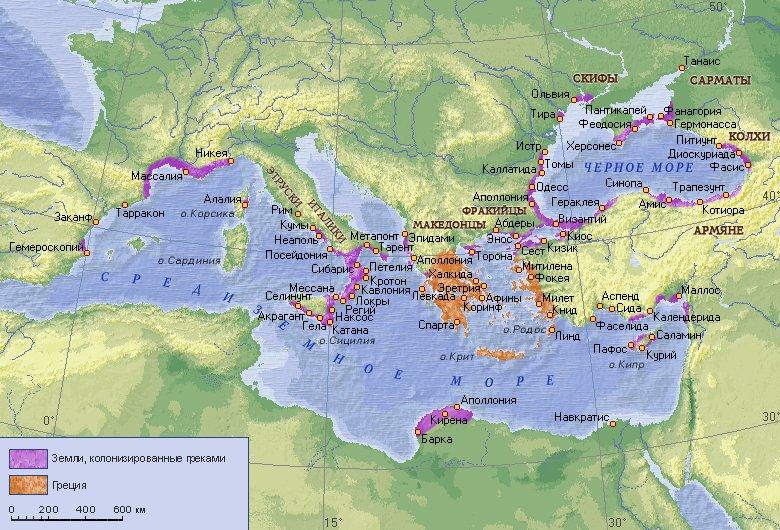 Древняя Греция и ее колонии