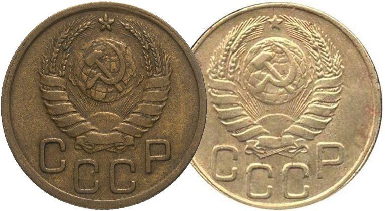"""Особенности аверса обычной монеты (слева) и """"перепутки"""" (справа)"""