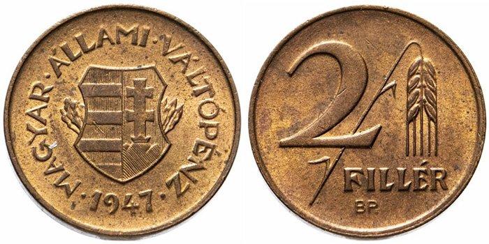 2 филлера 1946 года