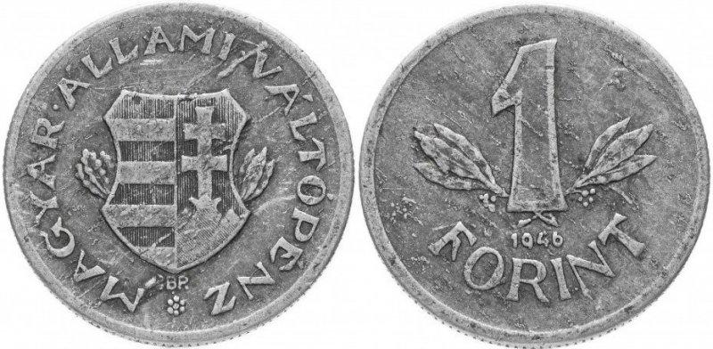 1 форинт 1946 года