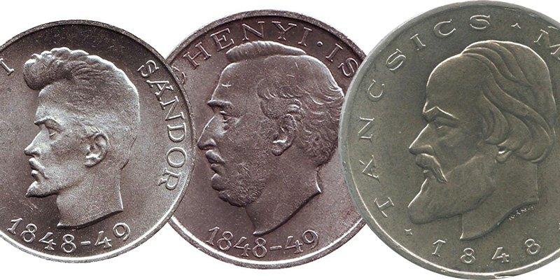 Серия 1948 года