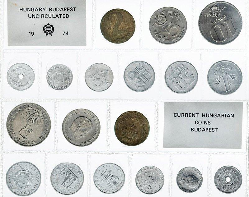 Набор разменных монет Венгрии (1974 г.)