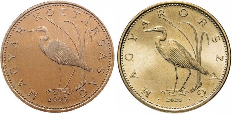 Монеты 2005 и 2020 года