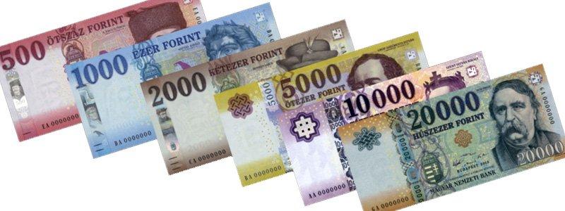 Банкнотный ряд Венгрии