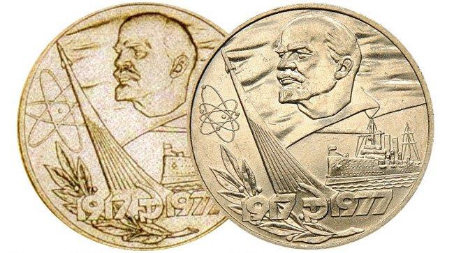 На обычной версии монет у атома четыре орбиты с электронами