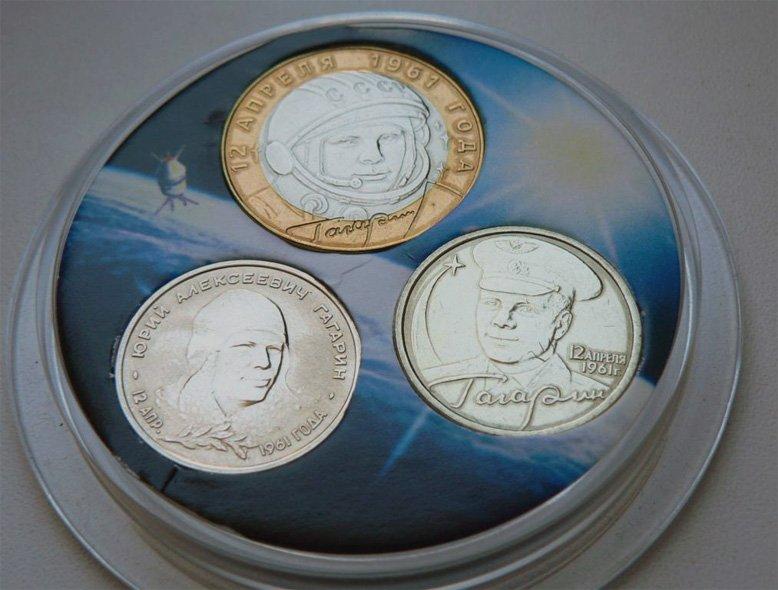 Набор монет «40 лет полета Гагарина» (крупный план)