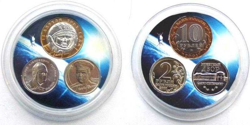 Набор монет «40 лет полета Гагарина» с жетоном СПМД