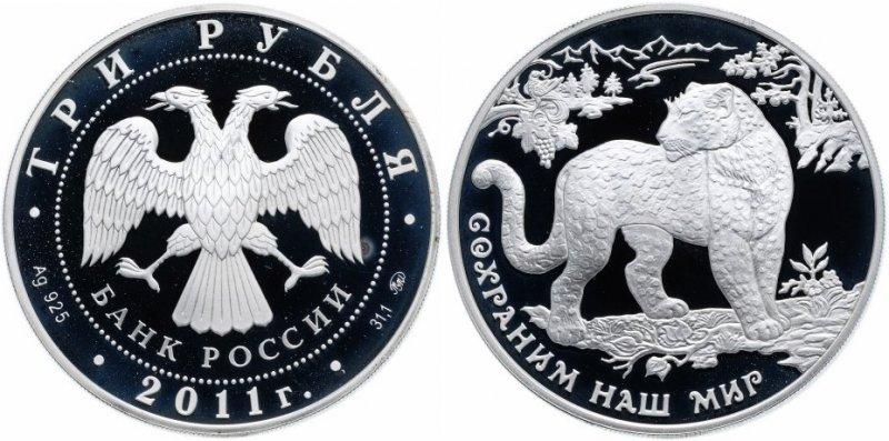 Коллекционная монета серии «Сохраним наш мир»