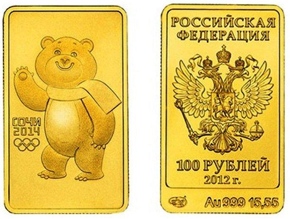 Золотая инвестиционная монета Олимпиады в Сочи-2014  Мишка