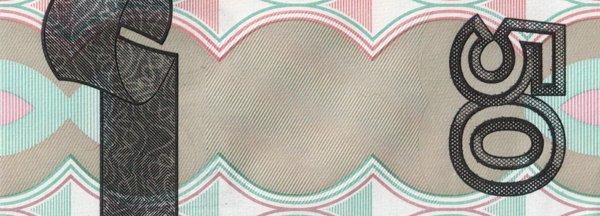 Муаровые полосы на банкноте 50 рублей модификации 2004 года