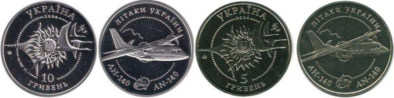 Монеты «Ан-140» номиналом 10 и 5 гривен, 2004 год