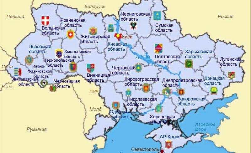 Административная карта Украины, 2019 год