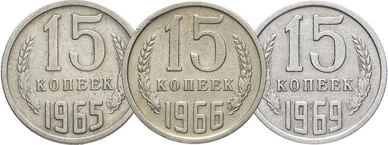 Реверсы редких монет