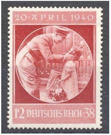 Рейх. Гитлер и девочка
