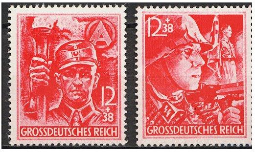Рейх. Последний выпуск. Ваффен СС и СА. 1945 г.