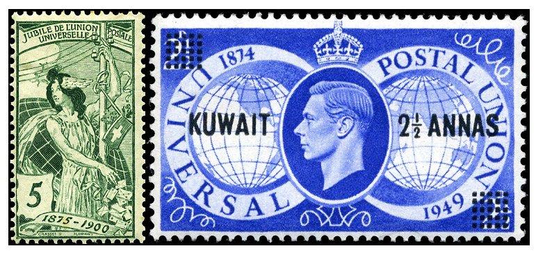 Марки Швейцарии и Кувейта в честь годовщины Всемирного почтового союза