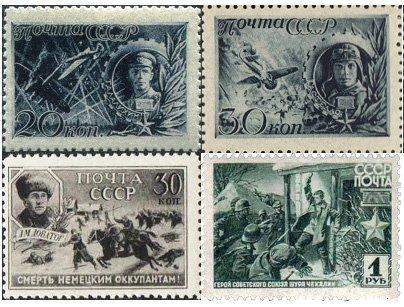 Серия «Герои Великой отечественной войны». 1942 г.