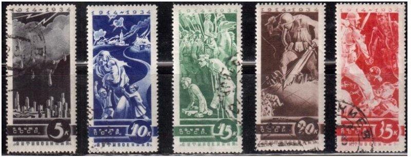 Антивоенная серия. 1935 г.