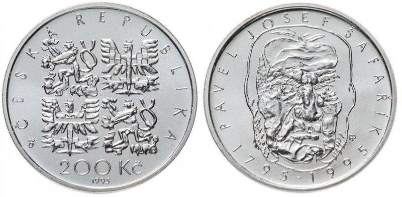 200 крон 1995 года «Павел Йозеф Шафарик»