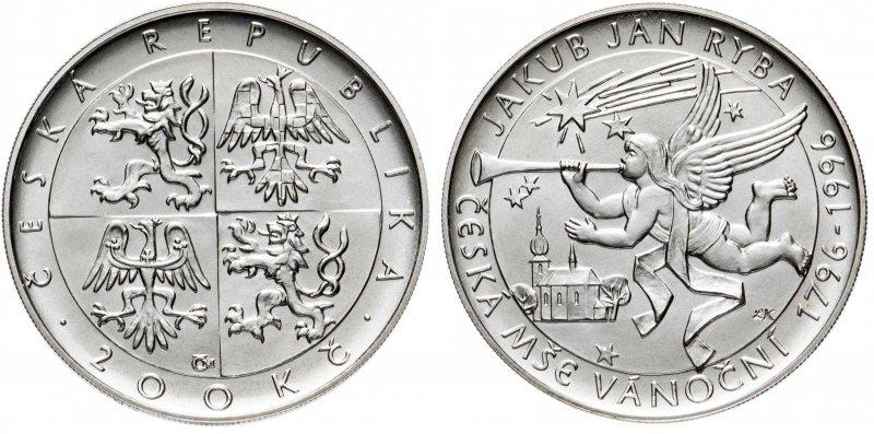 200 крон 1996 года «Чешская Рождественская месса»